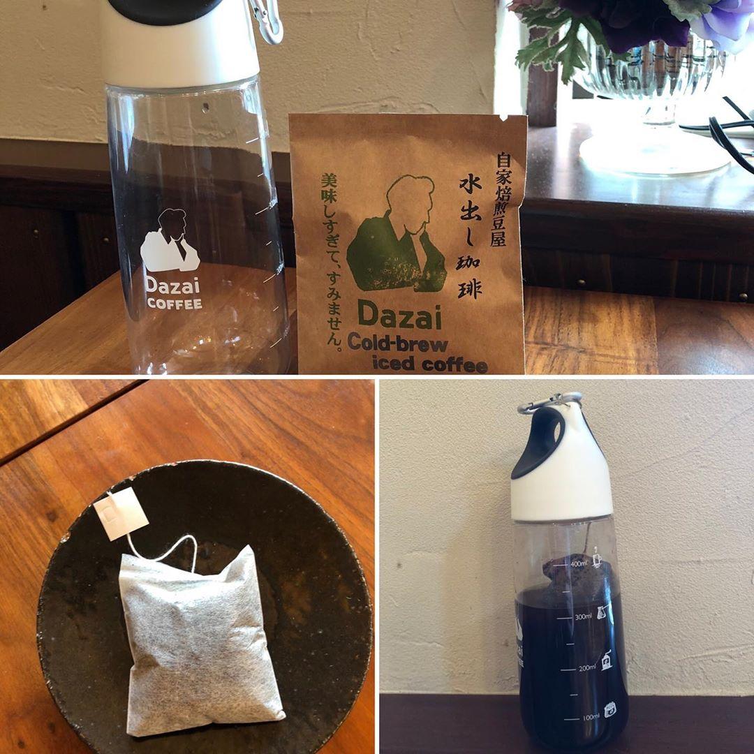 【期間終了】アイスコーヒーが飲みたくなる季節です「DAZAIコーヒー水出しアイス珈琲パック(ひも付き)」